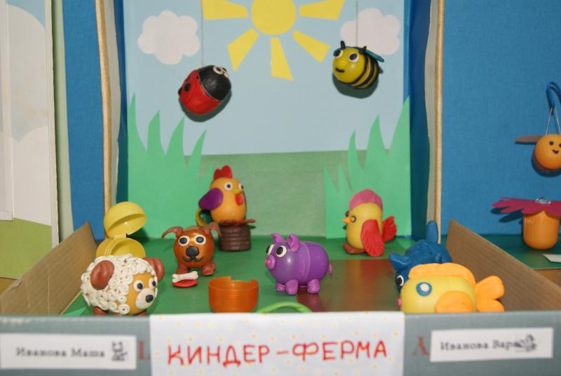 Поделки из киндер яиц и пластилина своими руками для детского сада 56